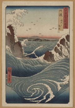 Naruto Awa, Whirlpools, circa 1855